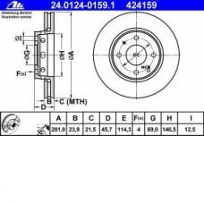 Комплект спирачни дискове ATE  - Предна  ос